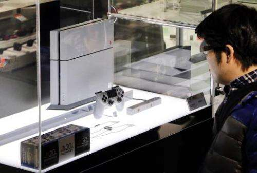 Sony Computer Entertainment's PlayStation 4 20th anniversary edition video game console is displayed at Sony's showroom in Tokyo