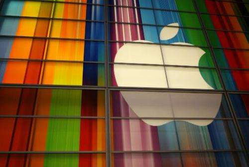 The Apple logo is seen on September 11, 2012 at the Yerba Buena Center for Arts in San Francisco