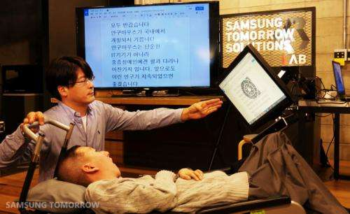 Samsung introduces EYECAN+, next-generation mouse for people with disabilities