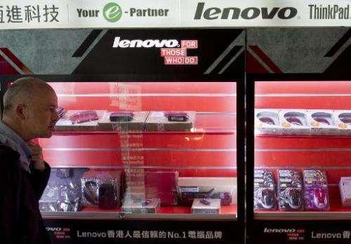 Advertising for Chinese technology giant Lenovo, seen in Hong Kong, on February 4, 2014