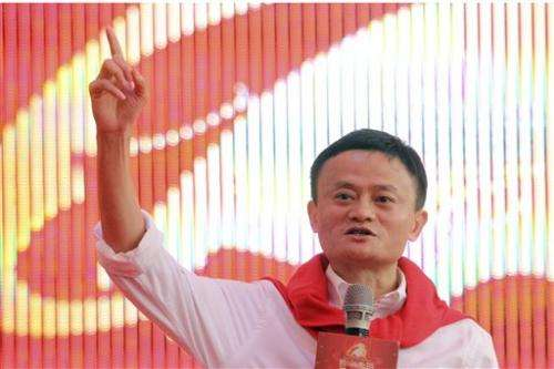 Alibaba IPO comes with unusual structure