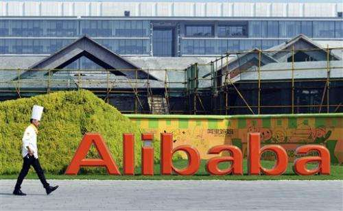 Alibaba post-IPO structure gives insiders control
