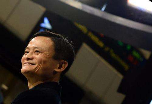 Chinese online retail giant Alibaba founder Jack Ma waits on the floor at the New York Stock Exchange in New York on September 1