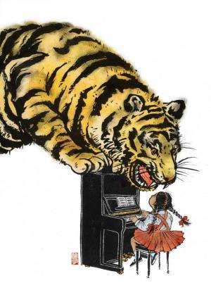 Hold on, tiger mom