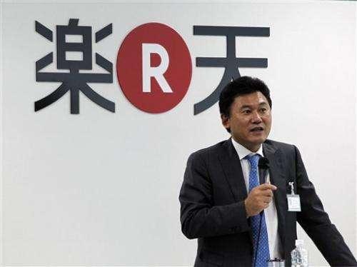Japan net retailer Rakuten to buy Viber for $900M