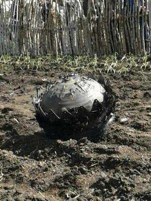 The space debris that crashed to the ground in Qiqihar, China's Heilongjiang province, pictured on May 19, 2014
