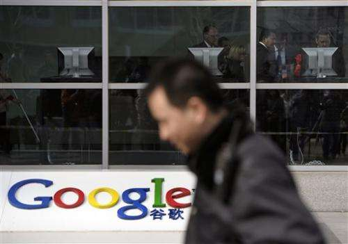 Traffic to Gmail from China cut, regulators suspected (Update)