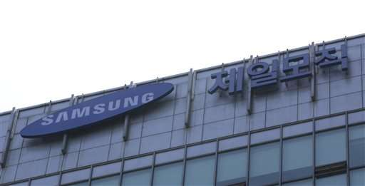 Samsung execs investigated for possible insider trading