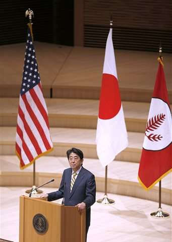 Prime minister wants Japan to learn from Silicon Valley