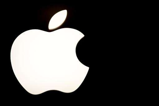 Apple said that it is cruising streets in specially equipped cars to gather pictures and other data for its free online mapping