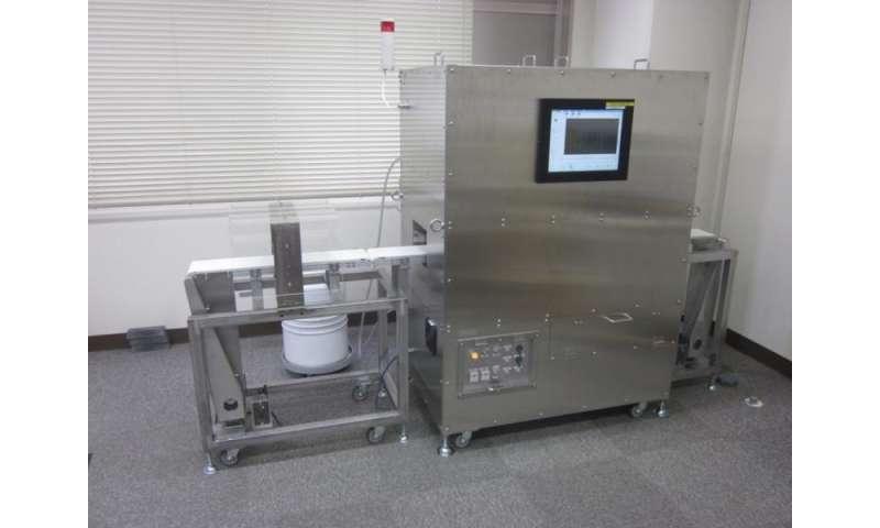 Detecting small metallic contaminants in food via magnetization
