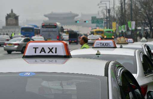 Dutch authorities raise the amount they can fine UberPOP to 1 mn euros after the taxi service paid out the previous maximum of 1