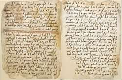Oldest known Koran text fragments discovered