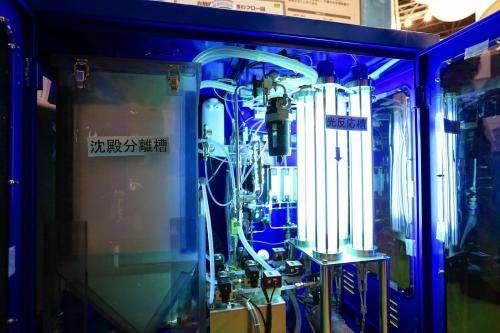 Panasonic has photocatalytic water purification tech
