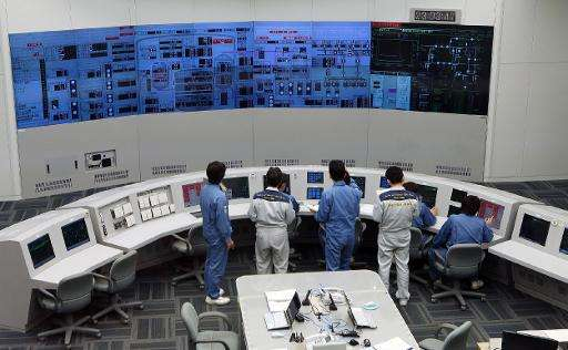 The Japanese industry ministry favours nuclear power as a way to cut emissions of carbon dioxide and other greenhouse gases, des