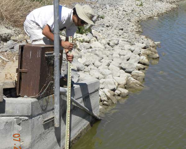 A new tool for wetland management