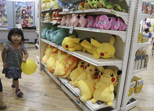 More disappointment for Japanese waiting for 'Pokemon Go'