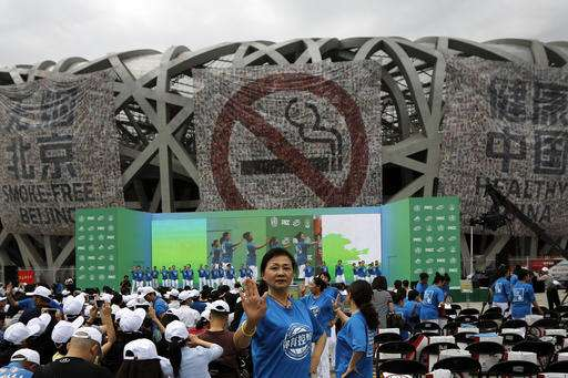 UN health agency trumpets 'plain packaging' for tobacco