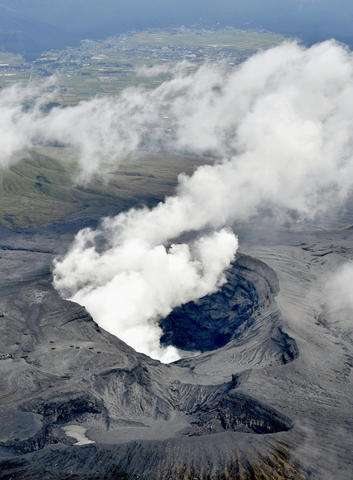 Volcano in southern Japan erupts; no injuries