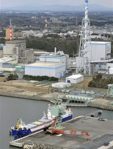 Two British ships arrive in Japan to carry plutonium to US