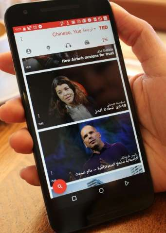 """An overhauled TED application for Android smartphones adds local languages in which to navigate pages and search for """"Talks"""