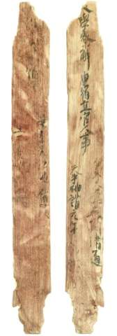 A wood strip more than 1,000 years old that was excavated in Japan's former capital Nara names a Persian official living in the