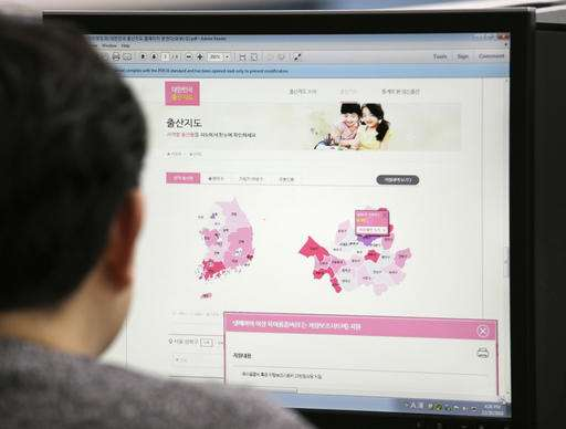How many women can have baby in your city? SKorea shuts site