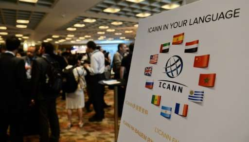 ICANN became independent on October 1, 2016 after the expiration of an 18-year contract to manage the technical functions of the