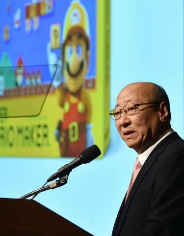 Nintendo President Tatsumi Kimishima announces the company's financial results and future of corporate strategy during a press b