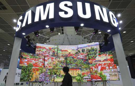 Samsung to boost dividends, review corporate structure