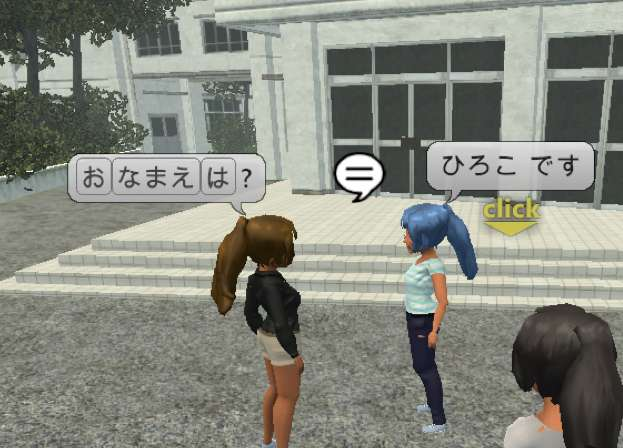 Social interaction drives language learning game