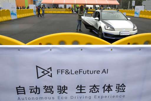 China announces goal of AI leadership by 2030