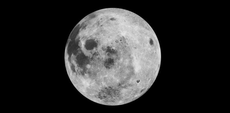 How old is our moon?