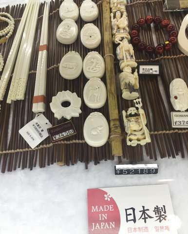 Conservation group says Japan aiding in illegal ivory trade