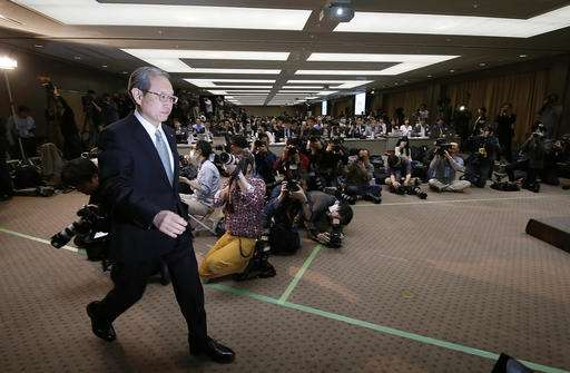 Toshiba chairman resigns over huge nuclear business loss