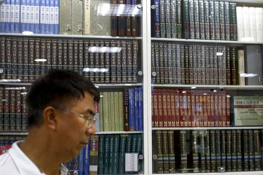 China compiles its own Wikipedia, but public can't edit it
