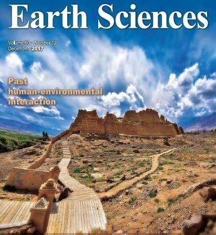 Exploring environmental and technological effects on culture evolution at different spatial scales