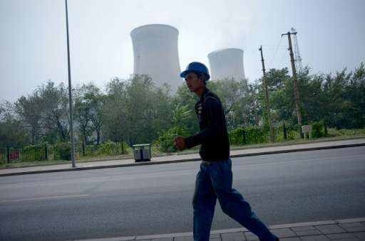 The last large coal-fired power plant in Beijing has suspended operations, with the city's electricity now generated by natural