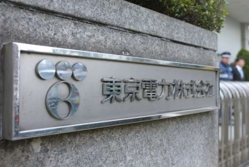 The logo of Tokyo Electric Power Co. (TEPCO) is displayed at the company's headquarters in Tokyo