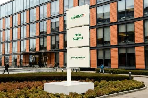 The Moscow headquarters of Kaspersky Lab, which the US has alleged has links to Russian intelligence