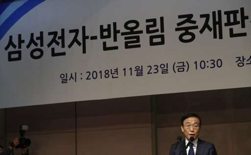 Samsung apologizes over sicknesses, deaths of some workers