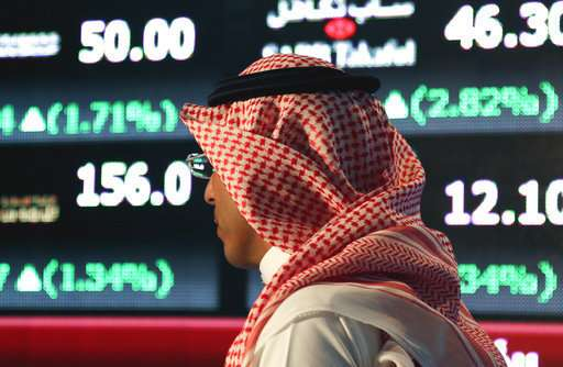 Saudi sovereign fund invests $1B in US electric car firm