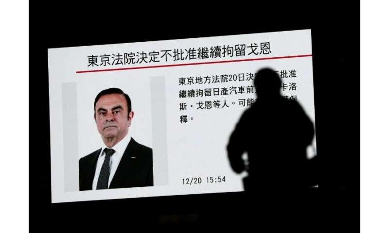 The rollercoaster saga of Carlos Ghosn has gripped Japan