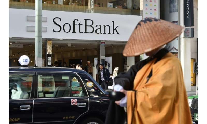 SoftBank's profits soared due to the success of its investment funds