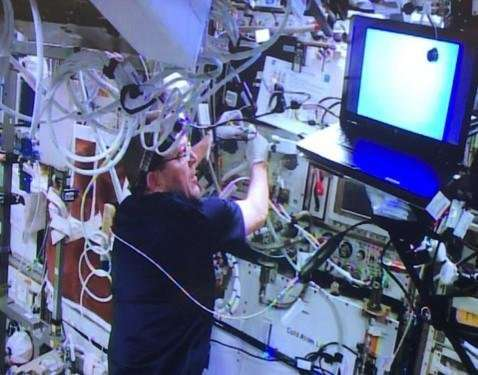 The coolest experiment in the universe