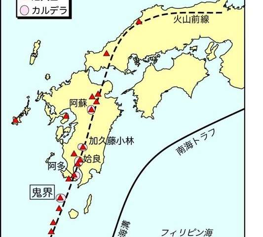 Giant lava dome confirmed in Japan's Kikai Caldera