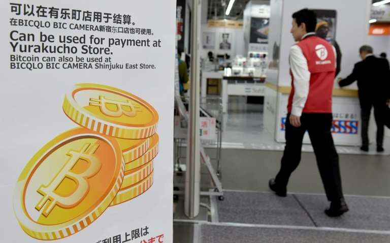 Bitcoin can be used for payment at 50,000 stores in Tokyo.