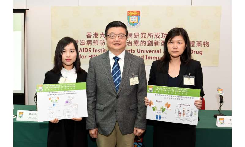 HKU AIDS Institute invents universal antibody drug for HIV-1 prevention and immunotherapy