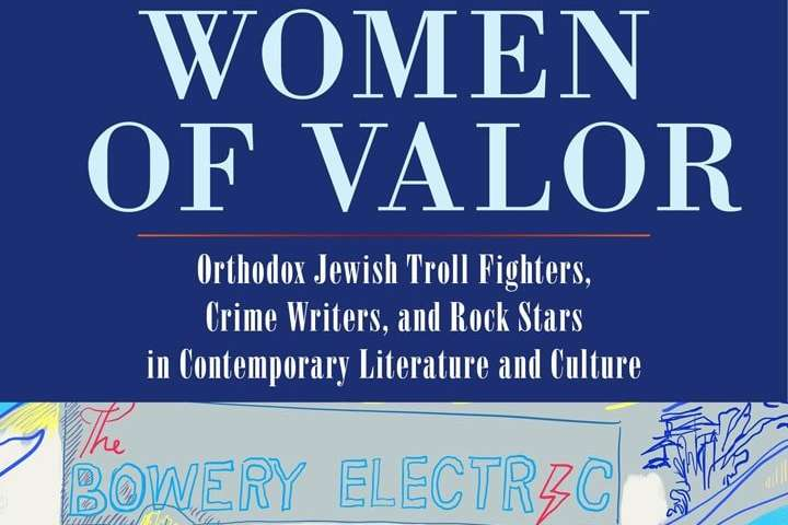 Orthodox Jewish women 'erased' by popular culture, research finds