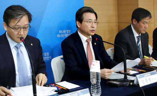 South Korea to start real-name trading of crypto currency